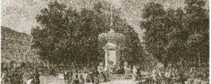Inauguração da Exposição Jardins Históricos de Portugal. Memória e Futuro na Biblioteca Nacional de Portugal
